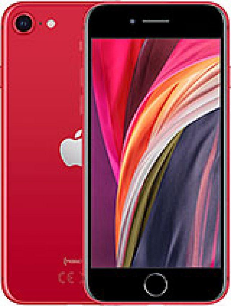 iphone se alizune.com